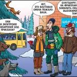 Все сибирские ЦОД должны экономить на фрикулинге
