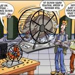 Альтернативная энергетика в ЦОДе