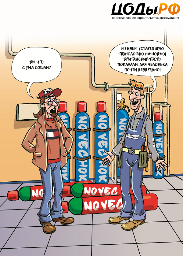 novechekN23